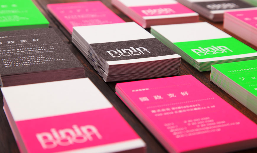 Nininbaori business cards