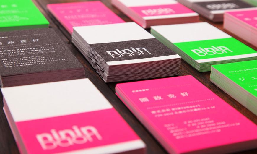 Nininbaori business cards