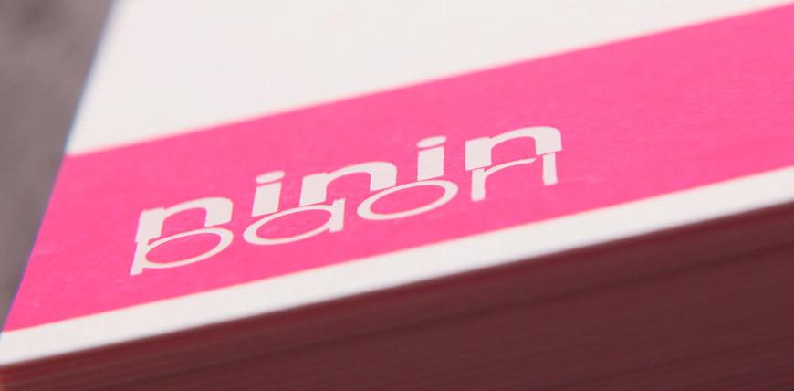 Nininbaori business cards detail