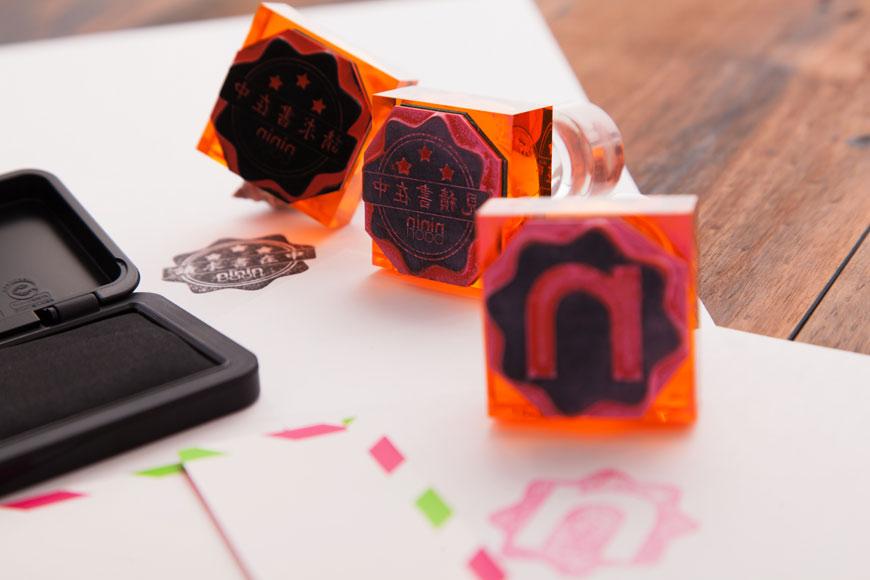 Nininbaori stamps
