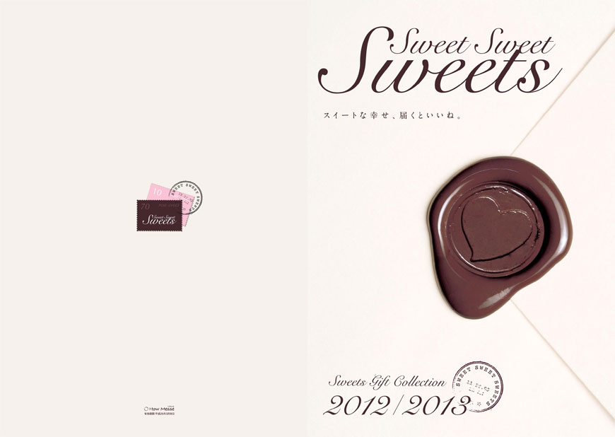 Sweets Catalogue 2012-13