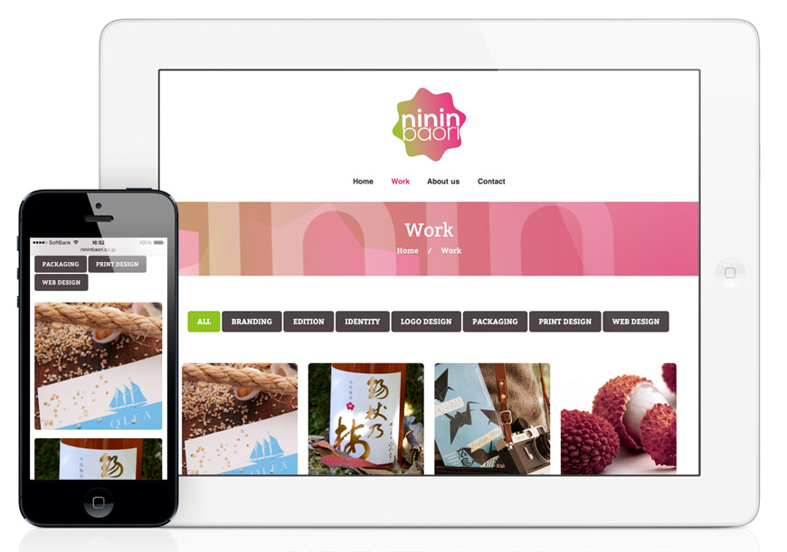 Nininbaori portfolio website on iPhone and iPad