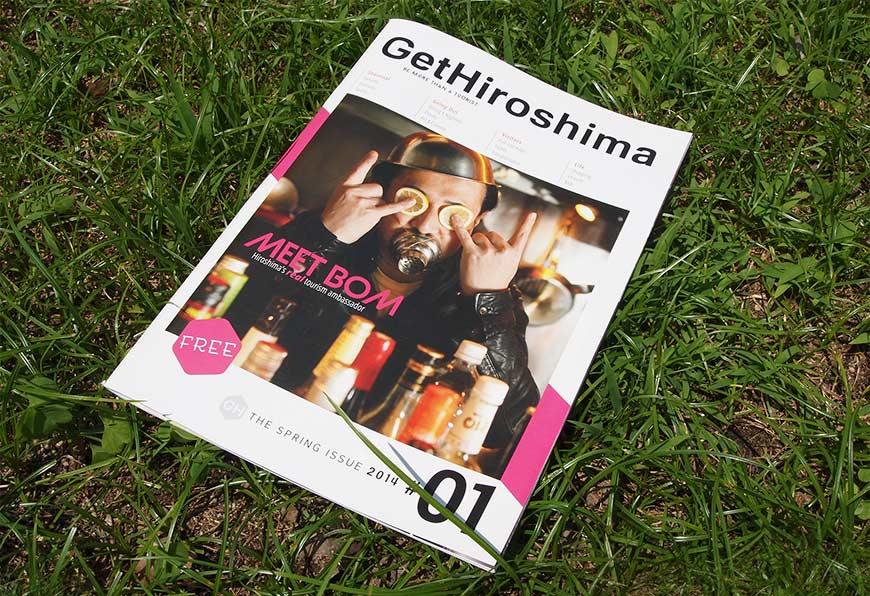 GetHiroshima mag #1 cover