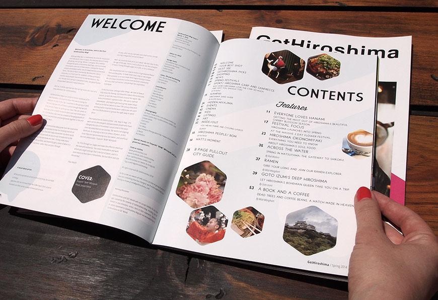 GetHiroshima mag #1 welcome page