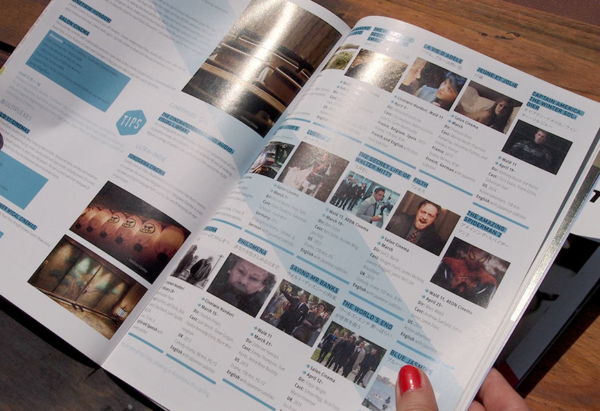 GethIroshima mag #1 Cinema pages