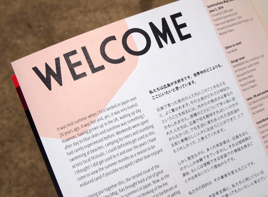 GetHiroshima mag #2 welcome page