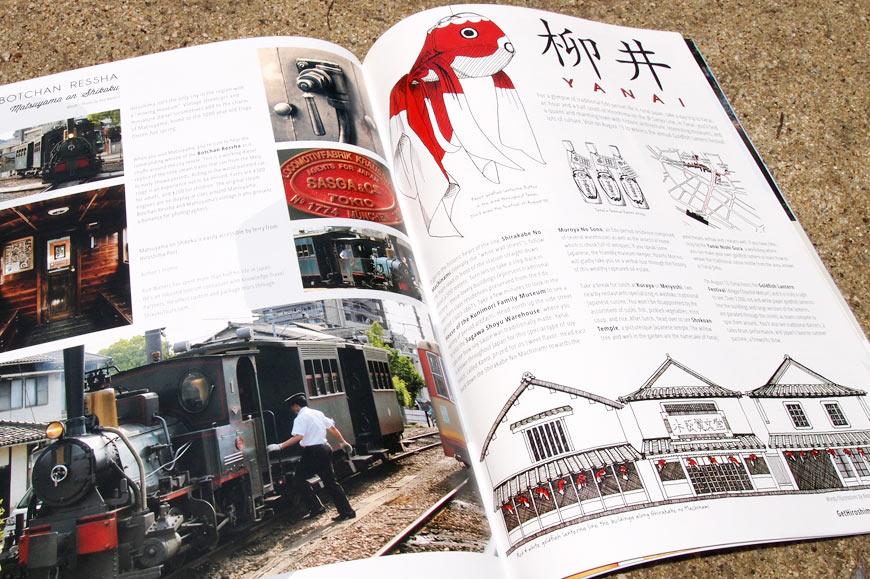 GetHiroshima mag #2 Yanai and Matsuyama page
