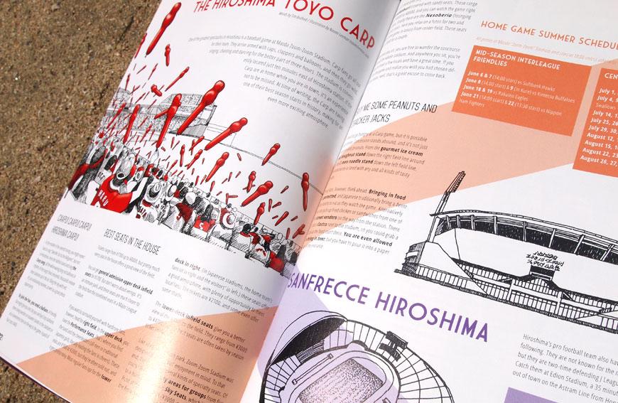 GetHiroshima mag #2 Sport page