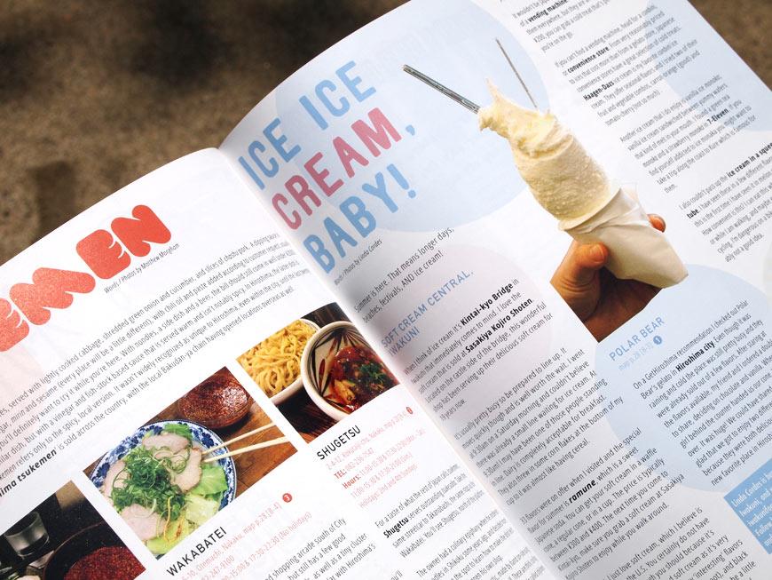 GetHiroshima mag #2 Food page