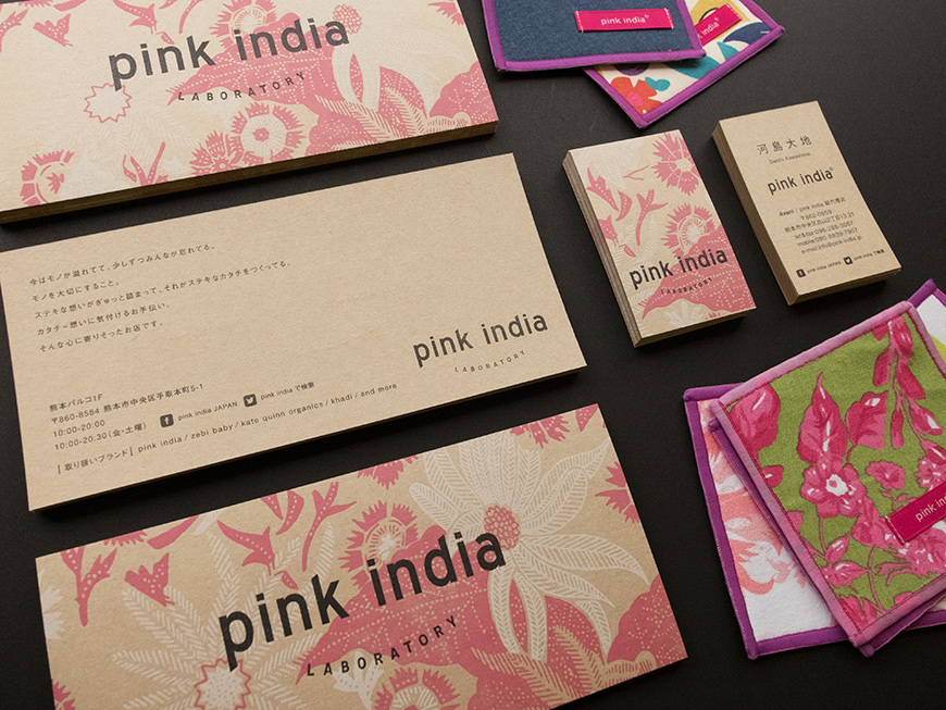 Pink India Identity
