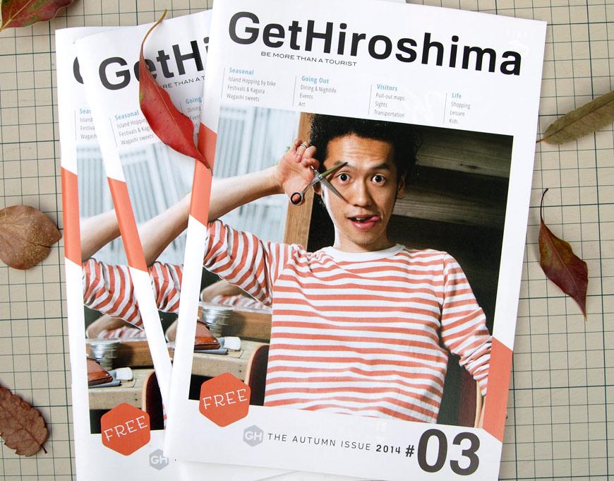 GetHiroshima mag #3