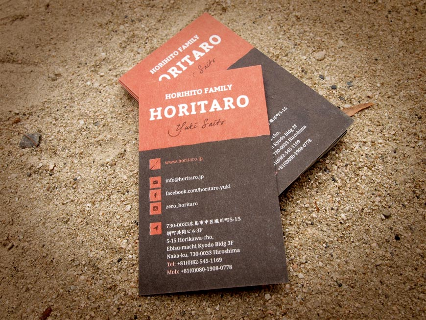 Horitaro Tattoo Studio business cards