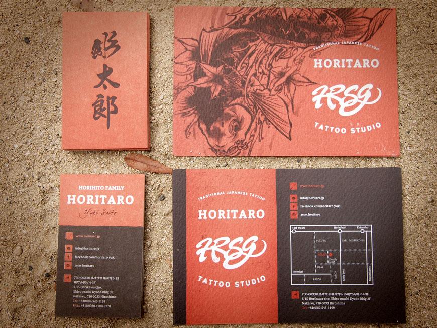 Horitaro Tattoo Studio identity