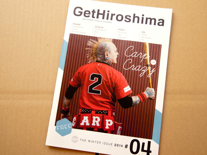 GetHiroshima mag #04 Cover