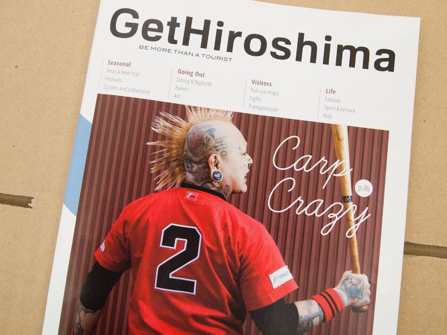 GetHiroshima mag #04 Cover detail