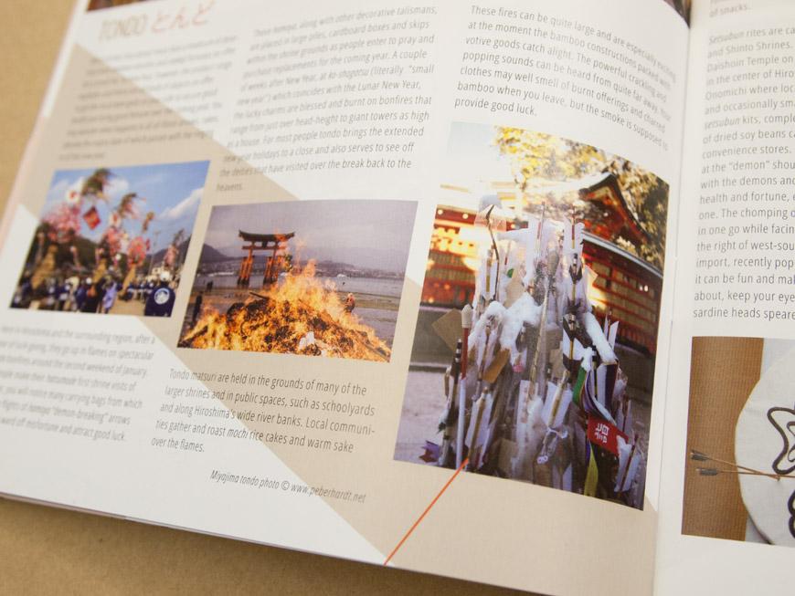 GetHiroshima mag #04 Winter festivals page