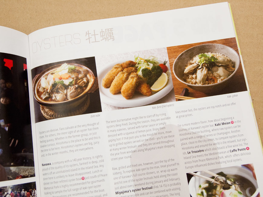 GetHiroshima mag #04 Winter Oysters