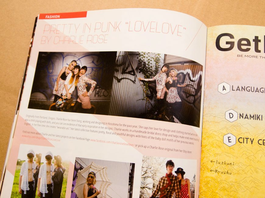 GetHiroshima mag #04 Winter Fashion page