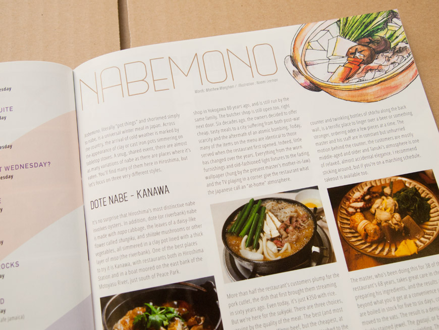GetHiroshima mag #04 Winter Food page