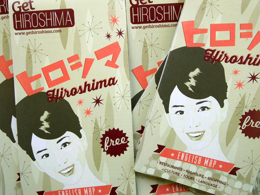 Gethiroshima maps 2014