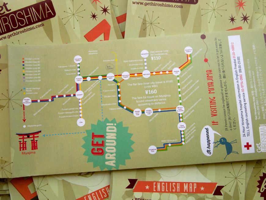 GetHiroshima map 2014 streetcar map