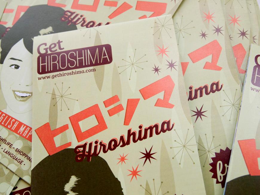GetHiroshima map 2014 map cover detail