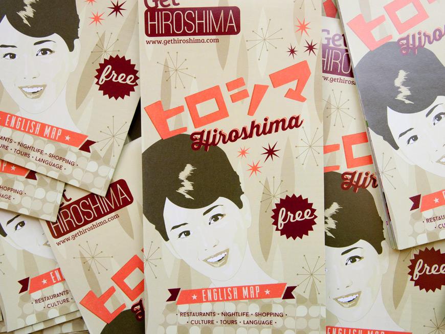 GetHiroshima map 2014 cover detail