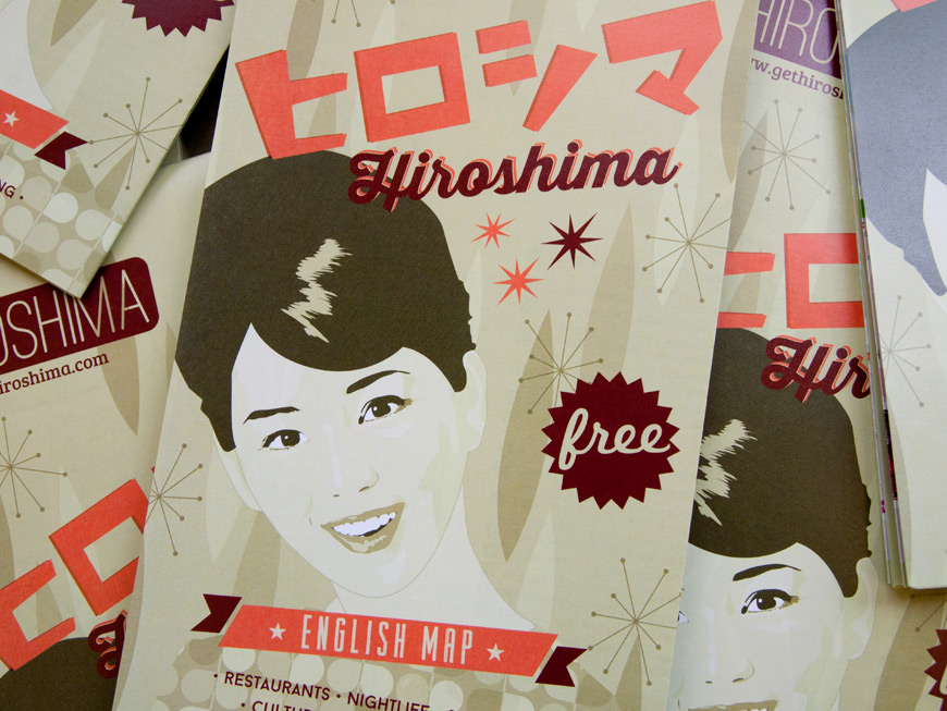 GetHiroshima map 2014 cover detail