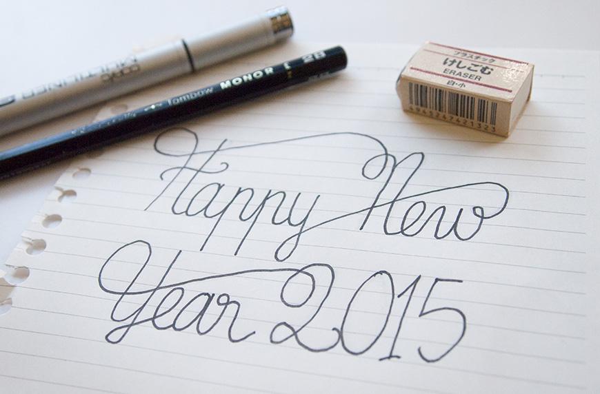 hand lettering draft