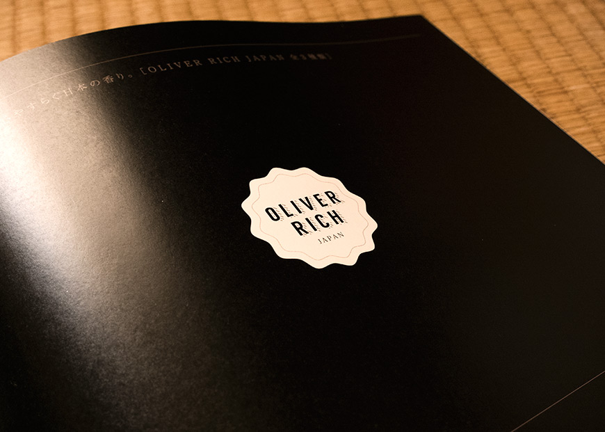 Oliver Rich marketing brochure
