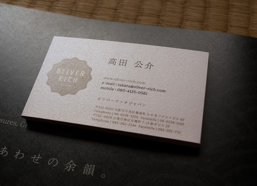 Oliver Rich business cards
