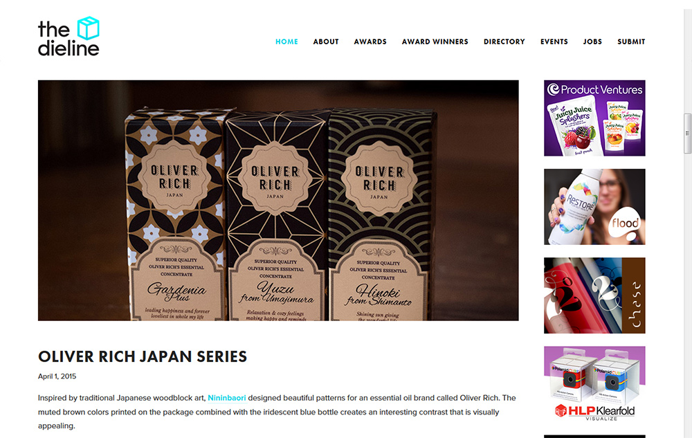Nininbaori & Oliver Rich in The Dieline