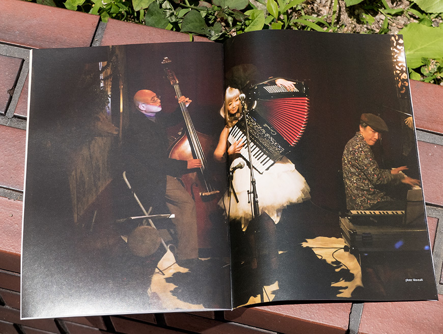 GetHiroshima mag #9 Spring issue