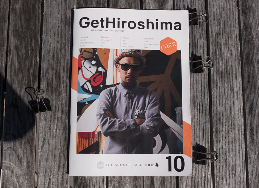 GetHiroshima mag #10 Summer issue