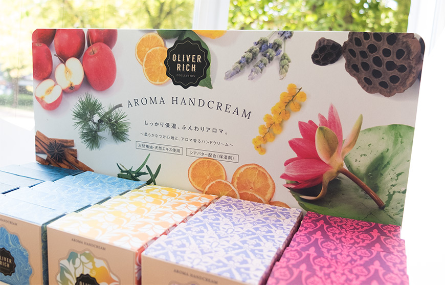 Oliver Rich Aroma hand creams